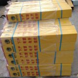 拉擠玻璃鋼設計樁警示牌廠家供應