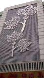 餐饮酒店机构外墙铝单板【穿孔铝板-雕刻板铝天花】