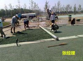 晉江多孔地坪透水混凝土廣場