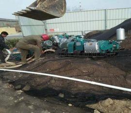 河南气动矿用注浆泵矿用电动注浆泵经销商