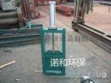 气动插板阀生产厂家在哪 诺和环保插板阀