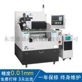 东莞厂家现货直销鼎亿高精度DY500-E数控高光机