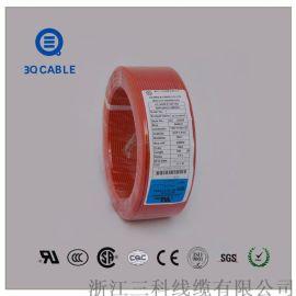 美标UL10269 超柔软电线 UL认证电线