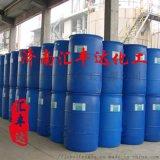 戊二醛 50型工业消毒剂厂家直销