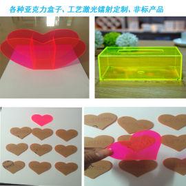 透明亚克力板彩色有机玻璃板PMMA加工定制