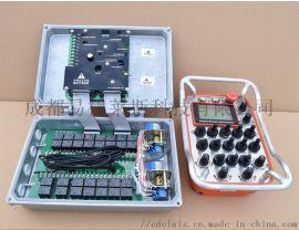 变位机 焊接操作机 电动绳锯工业无线遥控器 绳锯