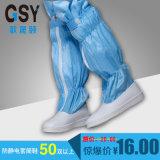 防靜電潔淨工作鞋 防靜電鞋藍色 防靜電高筒靴食品