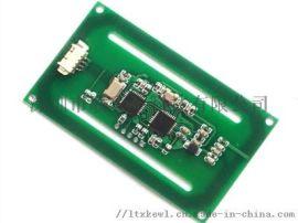 IC卡读写模块TTL高频模块门禁模块RFID模块