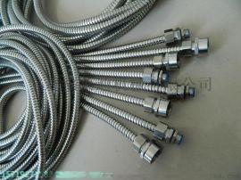 镀锌金属软管双扣结构