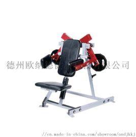 悍马分动式肩部训练器健身器材商用健身房运动力量健身器械
