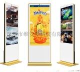 安卓網路廣告機 深圳維安華廣告機 多媒體廣告機