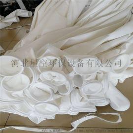 常温除尘布袋高效过滤排放达标