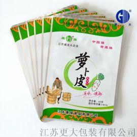 供应高温灭菌包装袋子 铝箔材料袋子