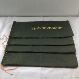 西安哪里有卖帆布防汛沙袋18821770521