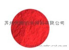 磷酸铁锂材料用纳米氧化铁粉