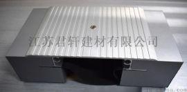 江苏变形缝厂家徐州地面FM铝合金盖板平面型