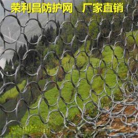 成都防护网厂家,成都边坡防护网,成都河道防护网