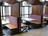 湘菜馆铁艺卡座沙发桌子组合配套订做
