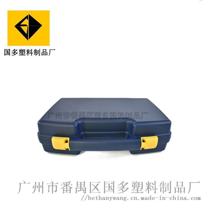 汽車後備箱@家用塑料工具箱@手提儀器箱