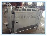塑料颗粒污水处理设备 山东厂家