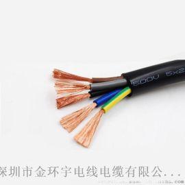 厂家金环宇电线电缆RVV5*6平方国标软护套电源线