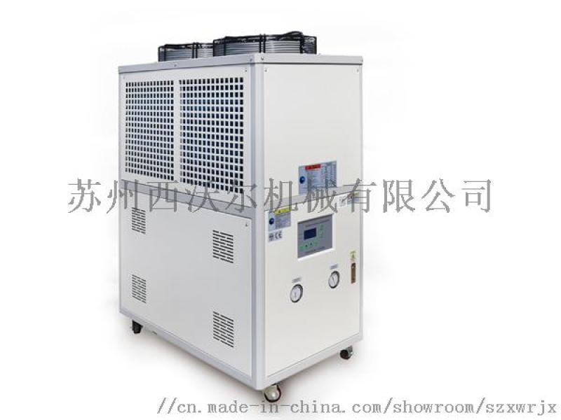 江苏苏州冷水机CWS-03风冷式冷水机组冰水机厂家