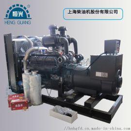 供应上柴动力400kw柴油发电机组