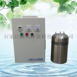 水箱自洁消毒器 wts-2a水箱自洁消毒器 厂家直销