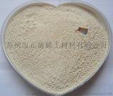 纳米氧化铈 硅橡胶耐热剂纳米氧化铈