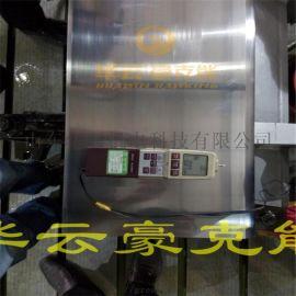 超声波镜面加工设备 精密抛光设备 金属镜面加工装置
