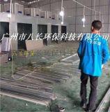 佛山環保噴漆房生產廠家環保除塵房