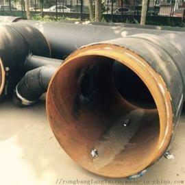 预制聚乙烯保温管件,三通管件