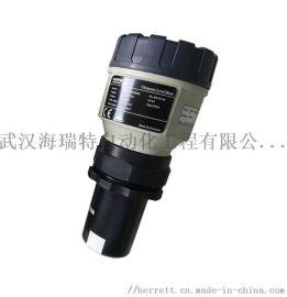 HRT超声波物位计61-6029-10