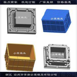 加工设计周转箱模具供应商