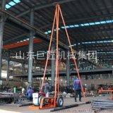 巨匠製造SH30-2A取樣鑽機30勘探鑽機