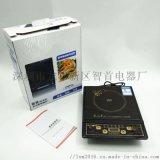 提供優質微晶面板多功能電磁爐廠家直銷