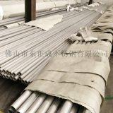 东莞不锈钢工业管,不锈钢工业流体管