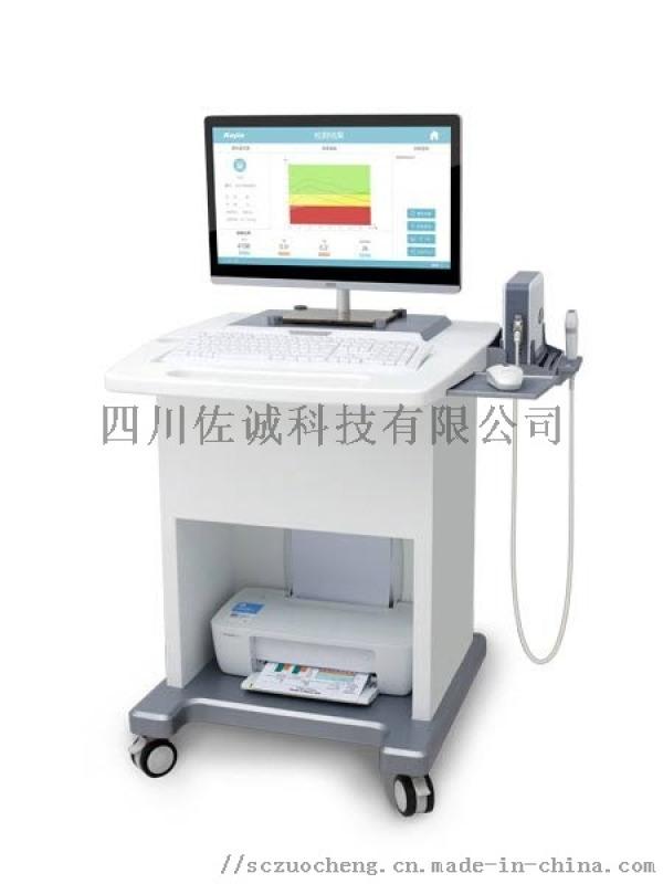超声骨密度仪KJ7000型骨密度检测仪