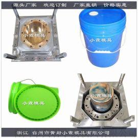 标准中石油桶塑胶模具