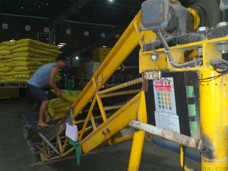 识别连包水泥计数器 防尘水泥点包机