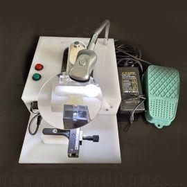 大鼠尾部可视静脉注射仪器,固定器