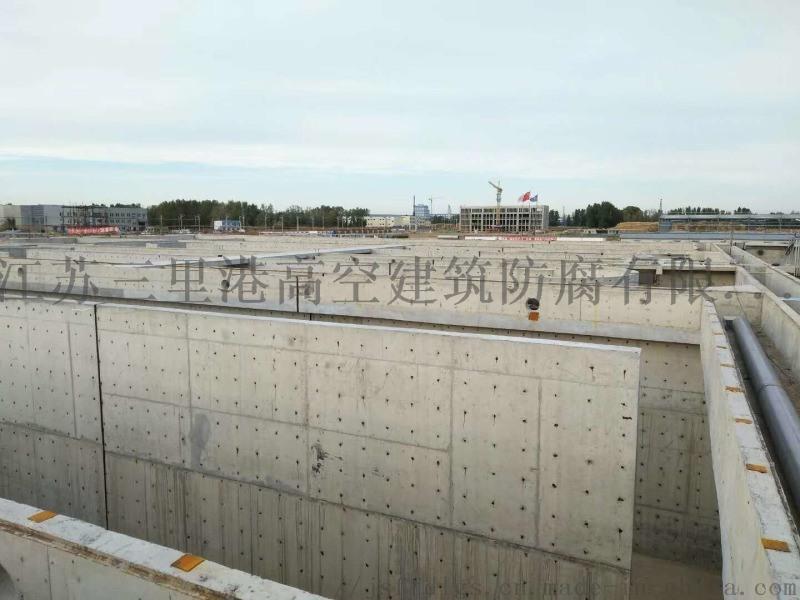 嘉興市污水池伸縮縫補漏, 污水池堵漏公司