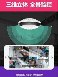 家用无线监控摄像头 手机人体跟踪无线远程监控摄像