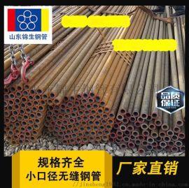 锦生20G15CrMoG合金高压锅炉管耐高温钢管