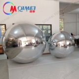 充氣銀色鏡面球廣告展示球大型活動禮儀慶典充氣氣球