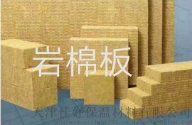 铝塑岩棉保温隔热装饰板 工程造价