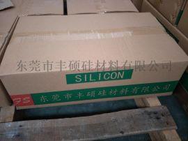 硅胶20公斤电线电缆专用 东莞