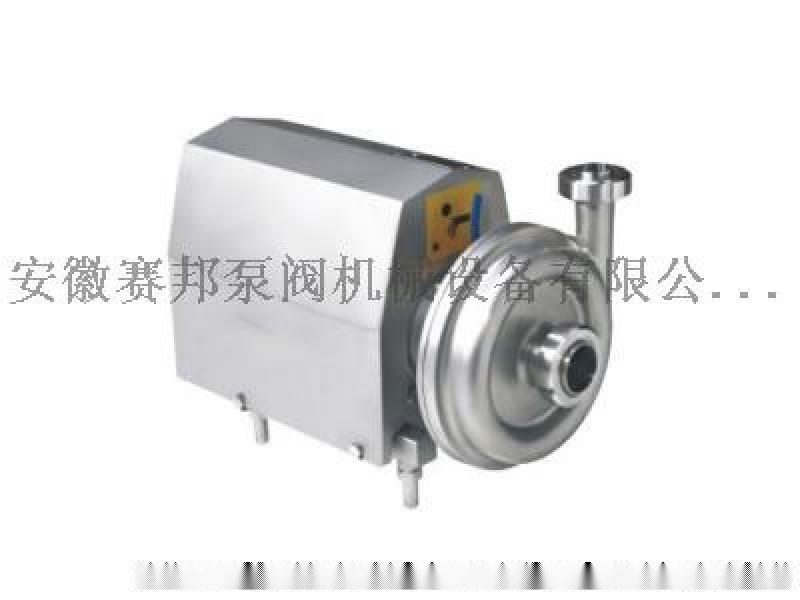 BAW CYZ BA型衛生級離心泵飲料泵