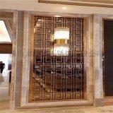 佛山廠定定製高檔中式酒店鏡面304不鏽鋼花格屏風