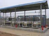 户县天然气公司点供工业天然气,LNG,液化天然气
